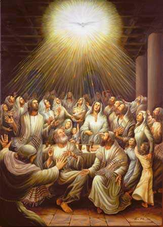 Nowenna przed Uroczystością Zesłania Ducha Świętego